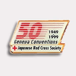 Im�n, <p>Imán de Japanese Red Cross Society</p>