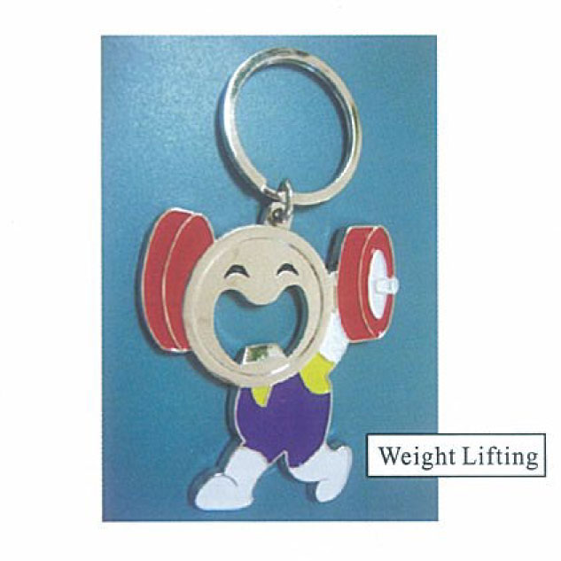 Llavero ref. 121831, <p>Llavero de metal de Weight Lifting</p>